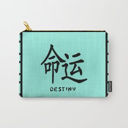 """Symbol """"Destiny"""" in Green Chinese Calligraphy Carry-All Pouch"""