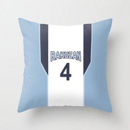 Akashi's Jersey Throw Pillow
