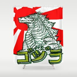 Gojira in Technicolor Shower Curtain
