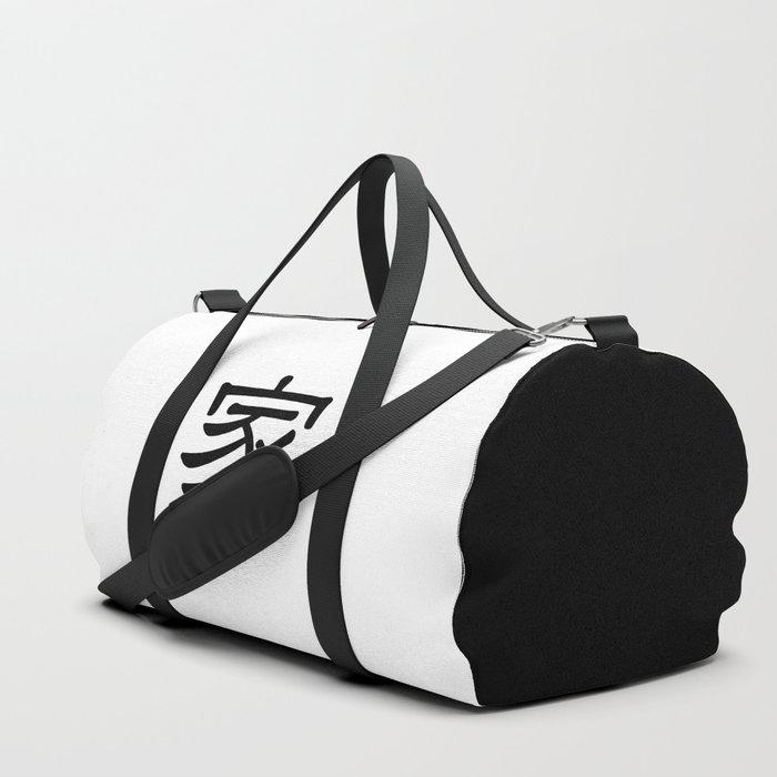 Jia / Chinese Symbol Home Duffle Bag