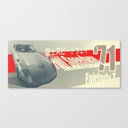Fuji '71 Canvas Print