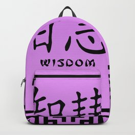 """Symbol """"Wisdom"""" in Mauve Chinese Calligraphy Backpack"""