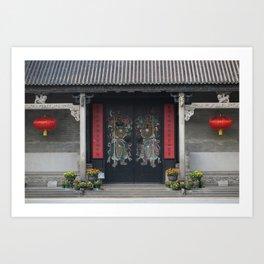 Chinese Entrance Art Art Print