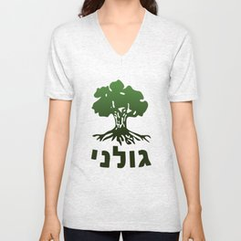 Golani Brigade Unisex V-Neck