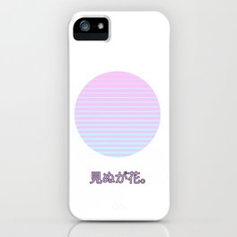 Minimalist - Reality can't compete with imagination. iPhone Case