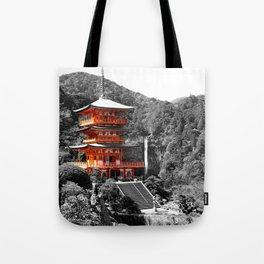 Seiganto-ji Temple: Kumano Kodo,Wakayama, Japan Tote Bag