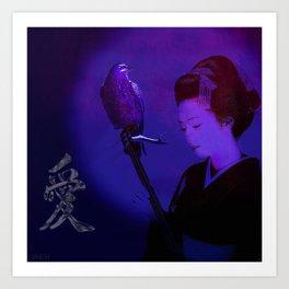 The geisha of Kyôto playing the shamisen for the night crow Art Print