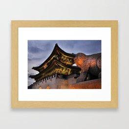 Gwanghwamun at Dusk Framed Art Print