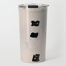 Little Snowman Travel Mug