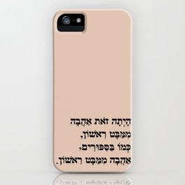 Love at first sight (hebrew) אהבה ממבט ראשון iPhone Case
