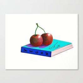Beautiful illustration of vegan life Canvas Print