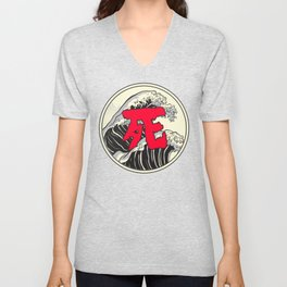 Japanese Word for Death Kanji Asian Symbol Gift Unisex V-Neck