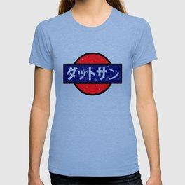 Datsun - retro, Japanese T-shirt