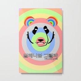Panda Run Alone Metal Print