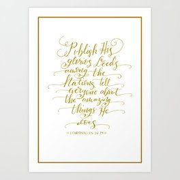 Bible Quote for Writers Calligraphy Art Print