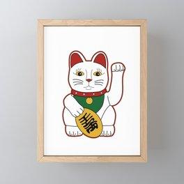 Maneki Neko - lucky cat Framed Mini Art Print