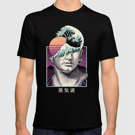 Great Vaporwave T-shirt