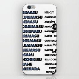 Graphic Exercise, : Japanese Indonesian English iPhone Skin