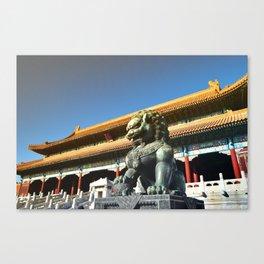 Tiān'ānmén Wǔ Canvas Print