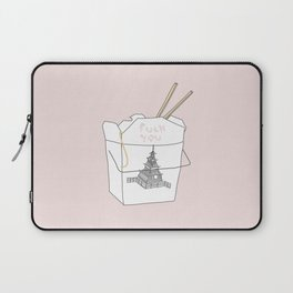 NICE TAKEOUT Laptop Sleeve