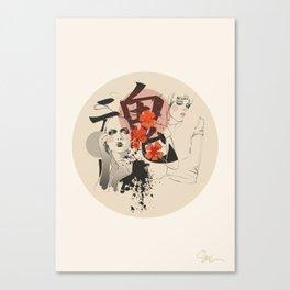 Ayo Canvas Print