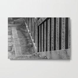Shrine Steps Metal Print
