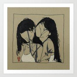 Lucky Bamboo: Dracaena Sanderiana Art Print