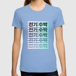 Electric Watermelon T-shirt