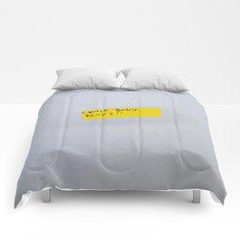 Crack baby Blues! Comforters