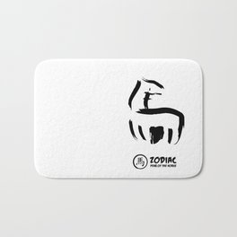 Chinese Zodiac - Year of the Horse Bath Mat