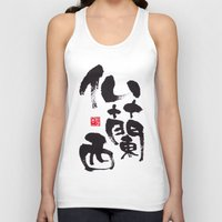 france Tank Tops featuring France by shunsuke art