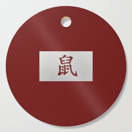 Chinese zodiac sign Rat red Cutting Board