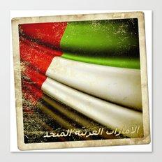 Grunge sticker of United Arab Emirates flag Canvas Print