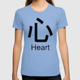 Heart Japanese Writing Logo Icon T-shirt