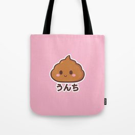 Happy poop Tote Bag