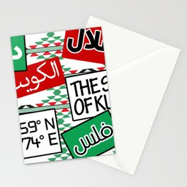 State of Kuwait Mix Stationery Cards