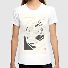 Composition #5 2016 T-shirt