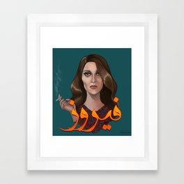 Be a Fairuz Framed Art Print