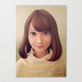 Reina Triendl Canvas Print