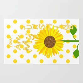 Inspired Sunshine Quote Rug