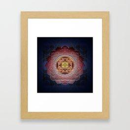 Sensual Flow Lakshmi Meditation Mandala Framed Art Print