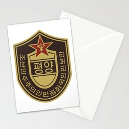 North Korean Ministry of People's Security, DPRK Stationery Cards