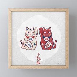 Maneki Neko(招き猫) Framed Mini Art Print