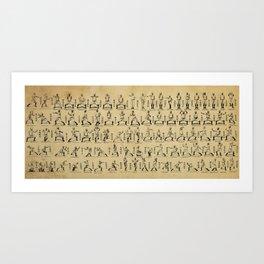 Kung Fu Diagram(Vintage) Art Print