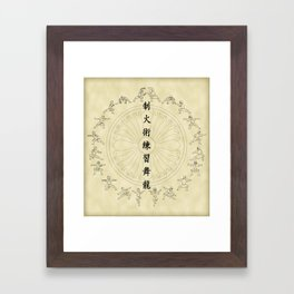 The Dancing Dragon II Framed Art Print