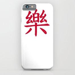 Japanese symbol for HAPPINESS | Kanji iPhone Case