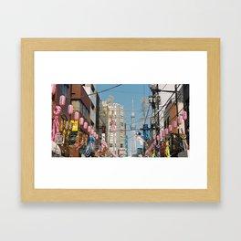 Tsukimi Framed Art Print