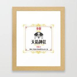 Lucky items of Tenyu Jinja 3 Framed Art Print