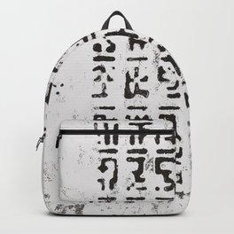 Sacral Space Glyphs I Backpack