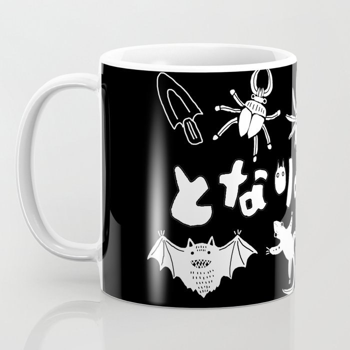 Creepy Creatures Coffee Mug